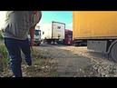 Самый большой страх дальнобойщика ремонт iveco 5 тонн