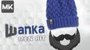 МУЖСКАЯ ШАПКА MEN HIT Подробный МК по вязанию зимней шапки спицами Men crochet winter hat