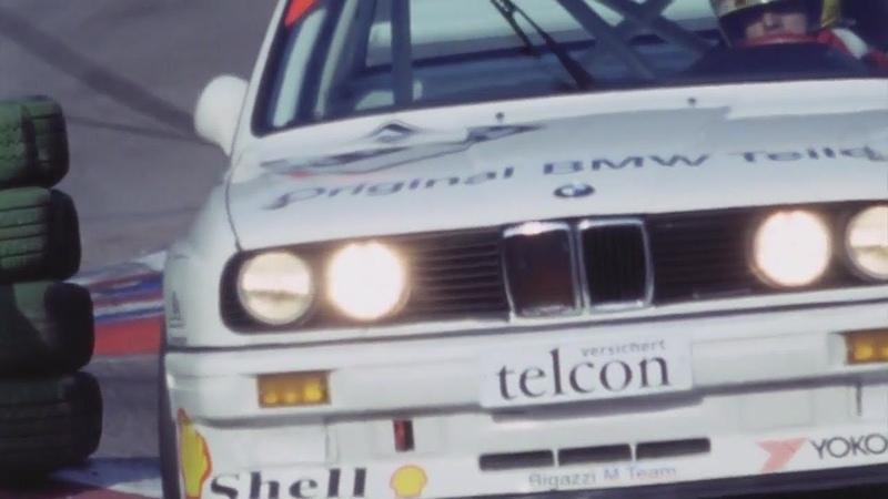 Адреналин История BMW в Туринге (перевод BMIRussian)