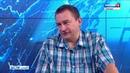 Уфологи нашли в Крыму города пришельцев