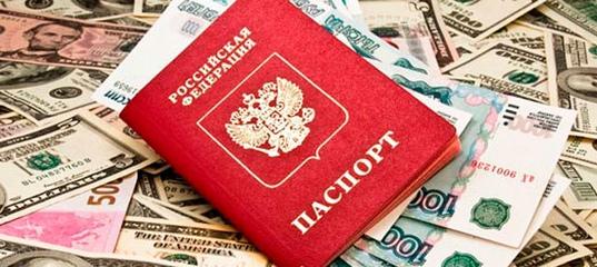 нужны деньги срочно где взять по паспорту с плохой кредитной историей в омске