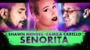 Клава Транслейт - SENORITA / Shawn Mendes Camila Cabello кавер на русском