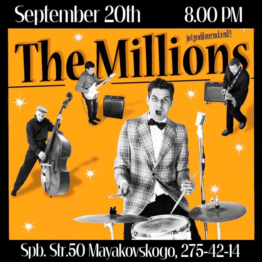 20.09 The Millions в джаз-кафе Красный Лис!