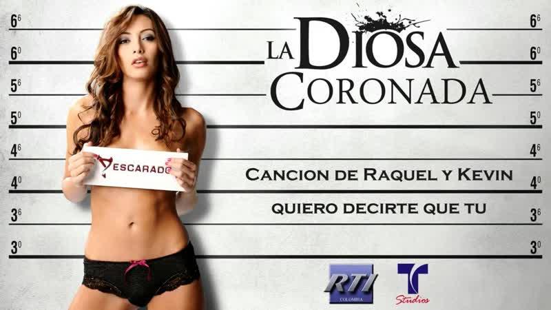 Венценосная Богиня La Diosa Coronada 030