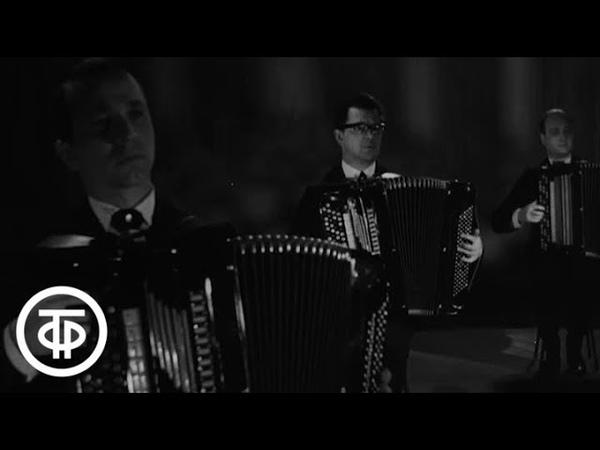 И.С.Бах Органная прелюдия и фуга ля минор. Играет Уральское трио баянистов (1969)