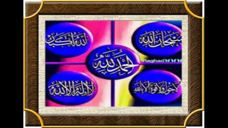 الاستكمال 32 لسورة محمد لجزء الأحقاف من المُصحف الشريف