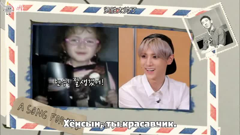 Global Request Show A Song For You - Ep.12 with Trouble Maker [рус. саб] (29.11.2013)