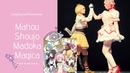 Mahou Shoujo Madoka Magica ⭐ Cosplay stage performance