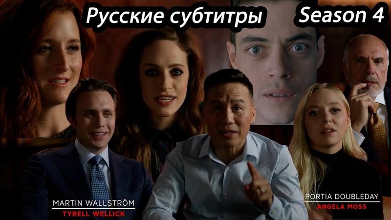 Season 4 10 Promos 2 Trailers 2 Teasers 2 SneakPeeks 2 Recap Seasons 1 3 Clip Preview