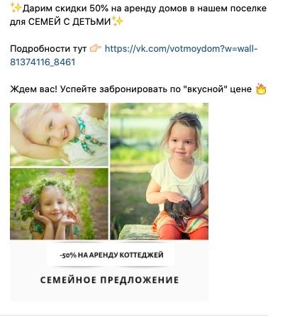 Кейс: Клубный коттеджный поселок «Русская Красавица», изображение №29