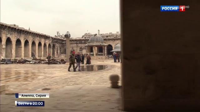 Вести в 20:00 • Российская военная полиция помогает поддерживать порядок в Алеппо