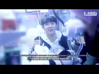 [ttime] 'introduction film' shooting #1 yeonjun