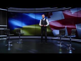Украинский телеканал  24 канал