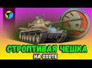 TVP T 50/51 ЖАЛИТ ПУЛЕМЕТНОЙ ОЧЕРЕДЬЮ | World of Tanks (WOT)