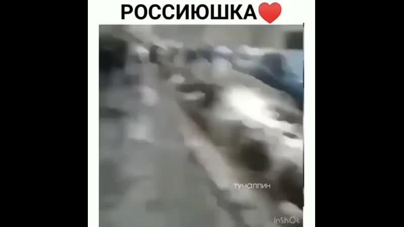 Россия матушка ( 480 X 480 ).mp4