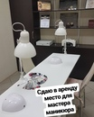 Объявление от Yulyashka - фото №1