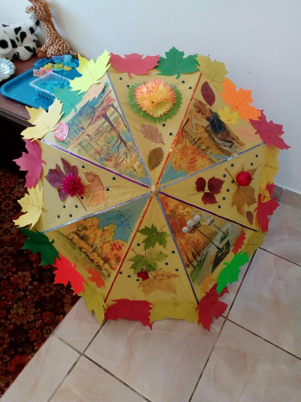 Осенний листопад 4