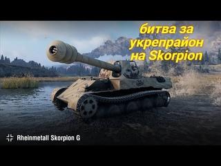 Битва за укрепрайон (SHTYRM_ RUSSIAN) № 16