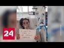 Вейпы и кальяны хотят приравнять к сигаретам - Россия 24