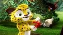 Лео и Тиг - Сборник - Весна в тайге! - познавательные мультики - про животных