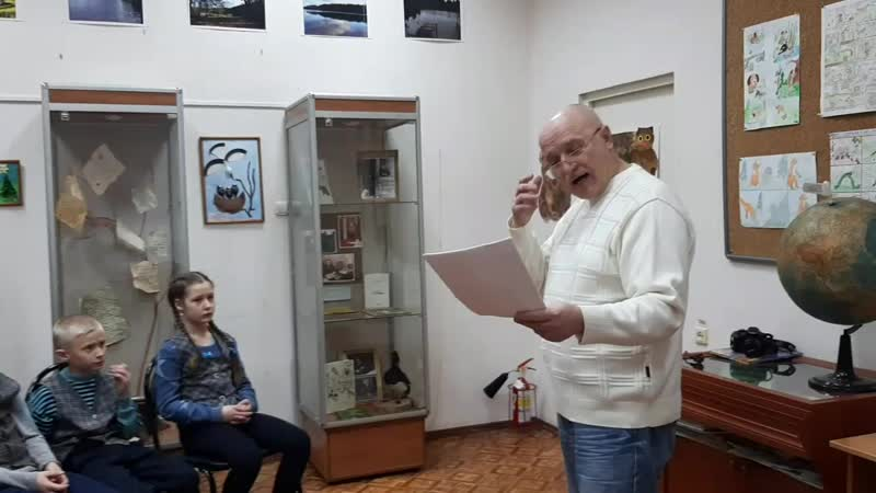 3А класс школа N18 г.В.Новгород