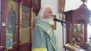 Епископ Адриан - проповедь в праздник Благовещения Пресвятой Богородицы