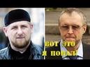 Кто уничтожил Вора в Законе Япончика Чеченский след