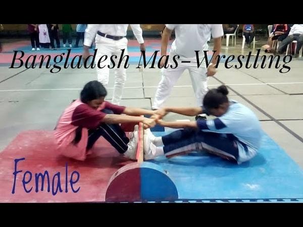 Mas Wrestling Bangladesh Female 35Kg