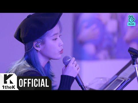 [V-LIVE] IU(아이유) _ Love poem (러브 포엠) 5th Mini Album - Comeback VLIVE (191118)