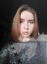 Фотоальбом Марины Михалкиной