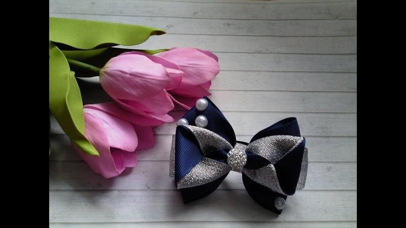 МК Бантики из репсовой ленты и парчи/MK Ribbon and organza bows