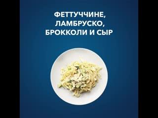 Enjoy your food. #2