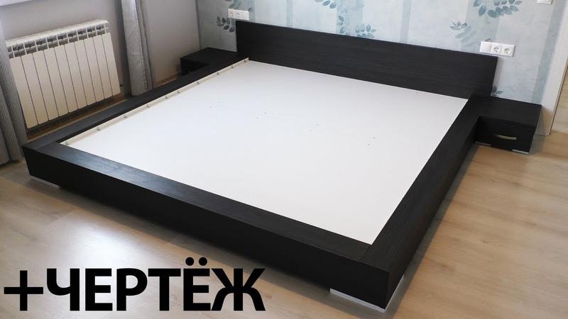 Большая двуспальная кровать своими руками | Мебель корпусная