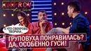 РЖАКА! - Чумовая Импровизация с Танькой и Володькой - В зале истерика. ДО СЛЁЗ