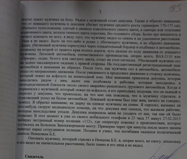 Борис Немцов YHfRuwnWB2g