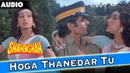 Shahenshah Hoga Thanedar Too Full Audio Song With Lyrics Amitabh Bachchan Meenakshi Seshadri