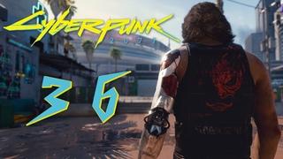 Cyberpunk 2077 - Стражи беспорядка [#36] побочки | PC