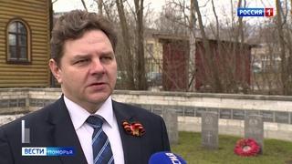 На Британском мемориале в Архангельске вспоминали погибших участников Северных конвоев