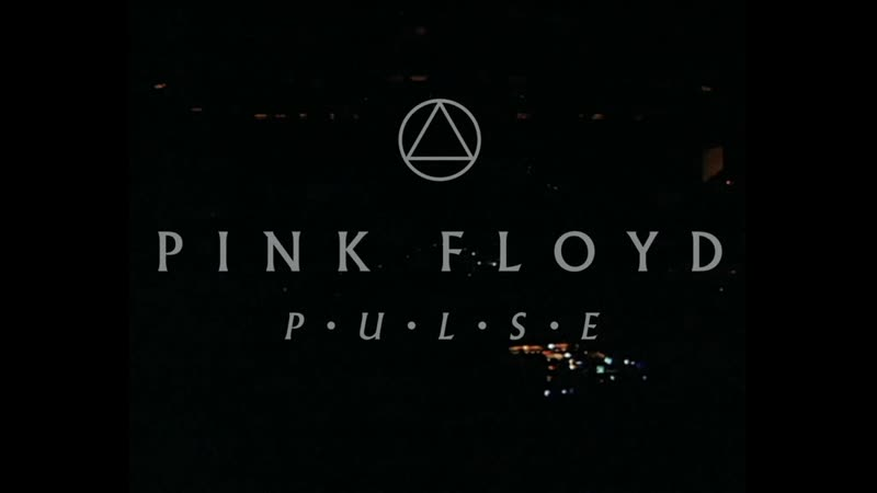 Pink Floyd - P.U.L.S.E. Live at Earls Court, London 1994 - Restored Re-edited - 2019