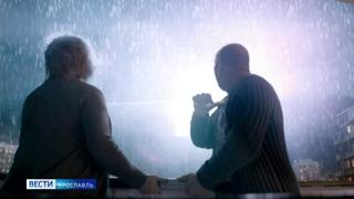 Ярославцы оценили фильм Алексея Нужного «Пара из будущего»