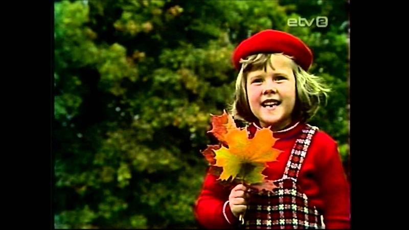 Lauluvanker (ETV 1981) - Sügistuul, Ave Kumpase laululapsed