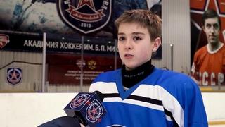 Воспитанники новомосковской «Академии хоккея имени Б. П. Михайлова» завоевали «серебро» ALGA Cup