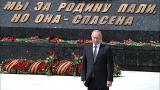 Россия не допустит лжи. Путин напомнил о высокой цене за Победу