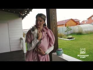 Семья Гагариных о жизни в деревне Крутая | Отзыв