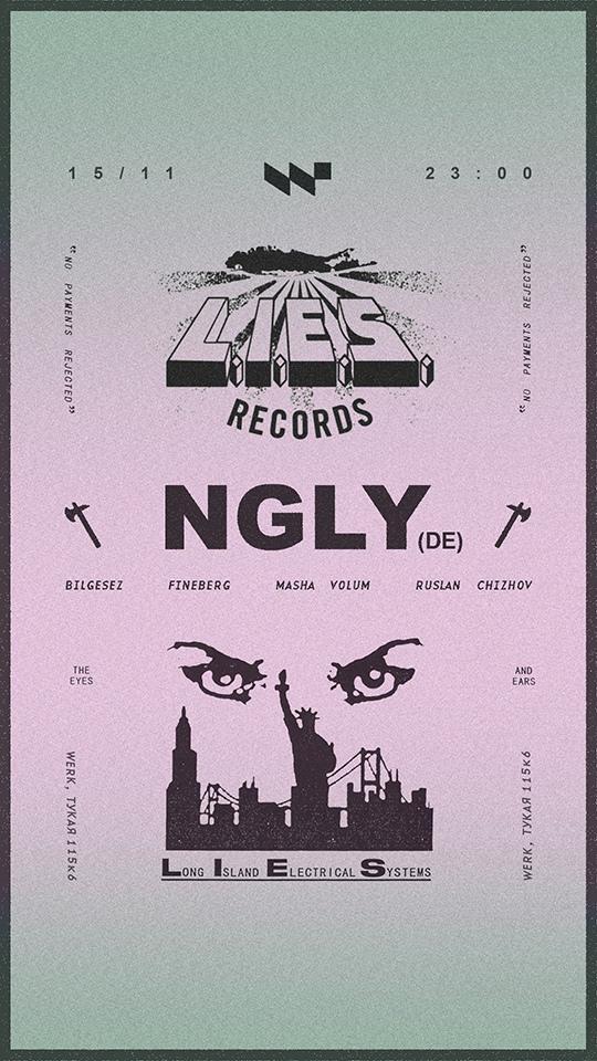 Афиша Казань NGLY (L.I.E.S) // Werk