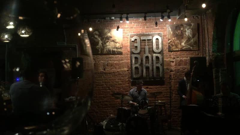 спб питер джаз джазовая музыка в баре