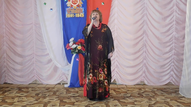 Вдовы поёт Томара Слышик