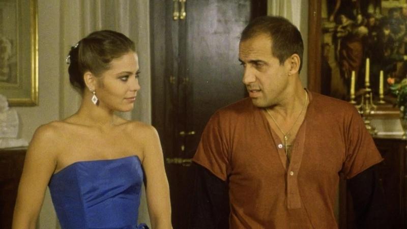 Укрощение строптивого 1980 Фильм HD Адриано Челентано