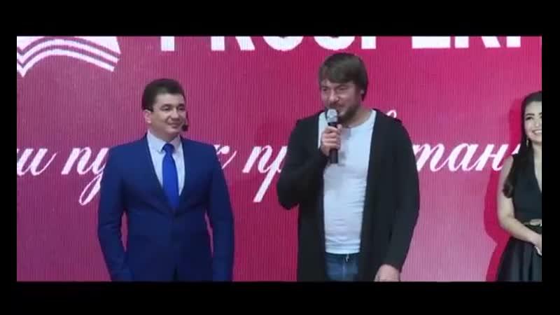 Руслан Татунашвили Награждение на Congress Prosperity 2018 апрель