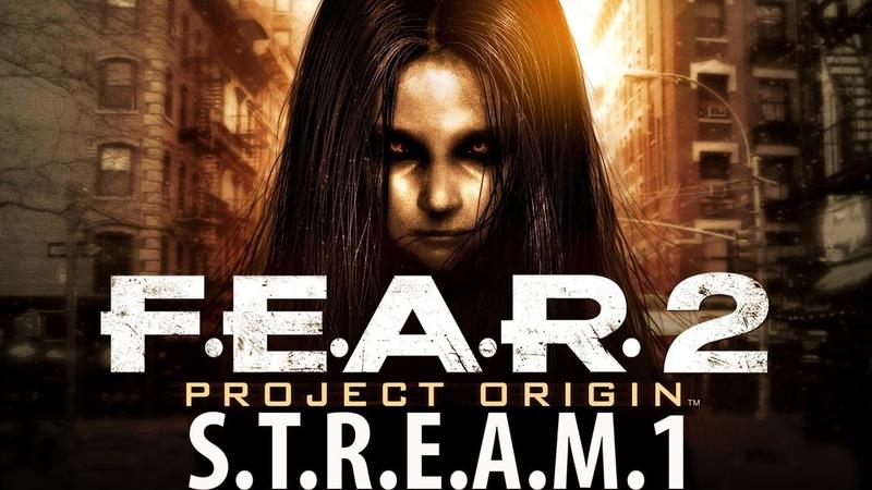 Прохождение F.E.A.R. 2: Project Origin 1 - Выжить любой ценой